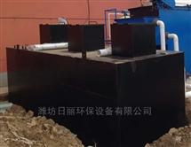孝义市工业污水处理设备
