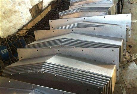 龙门钻床钢板防护罩