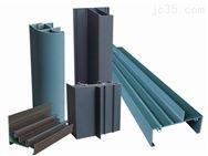 斷冷熱橋型材-斷橋式鋁塑復型材