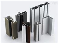 铝塑复合材-门窗型材批发