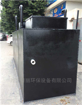 云南乡村生活污水处理设备
