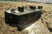 RLHB-AO广东省地埋式一体化污水处理