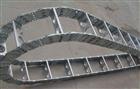 工程钢制拖链