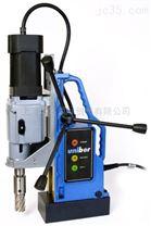 大孔径电动磁座钻机,130mm,