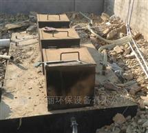 潍坊市焦化厂污水处理设备