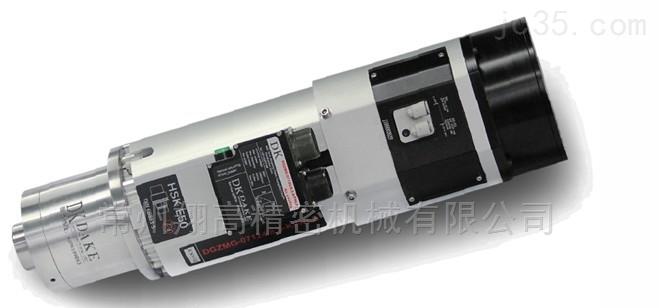 DGZMG-03524-DGZMG-03524系列电主轴