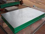 铸铁平板 型号齐全 现货供应 利丰机械