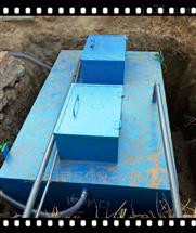 安徽地区医院污水处理成套设备