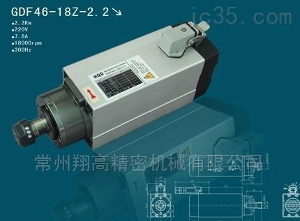 GDL70-HQD木工机械GDL70电主轴
