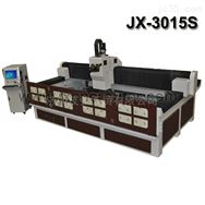 JX-3015S 石材加工中心