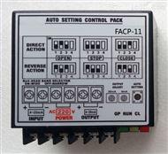 FACP-11控制器 执行器控制模块 定位模块