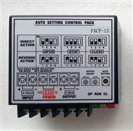 FACP-13控制器 执行器控制模块 定位模块