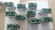 PT-2D-J单相调节型模块DZW阀门定位模块