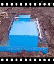 西双版纳州工业污水处理设备