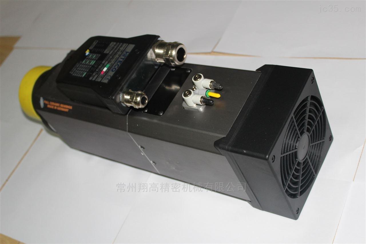 QE-1F 10/11 24 6-销售Hiteco海铁克电主轴