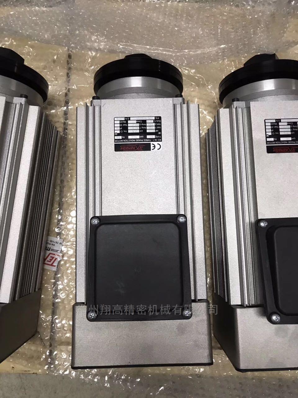 C71/80-C-SB-BT-现货销售TEKNOMOTOR电主轴