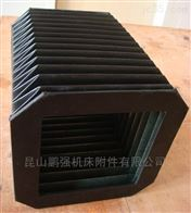 数控车床机床风琴式防护罩一字型防尘罩