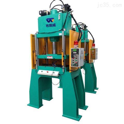 四柱三梁式油压冲压机