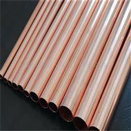 北京t1紫铜管*t3耐高温铜管,t4高纯度铜管