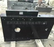 苏州大理石构件按图加工天然花岗石平台