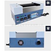 珍珠棉专用热熔涂胶机