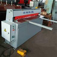 电动摆式剪板机 冲压自动化生产线剪切机