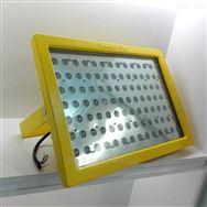 BLD8615弯杆式LED防爆灯 200W防爆防腐灯