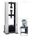 铜片拉力试验机,黄铜数显延伸率测试仪器