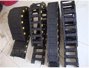 激光切割机电缆保护塑料拖链