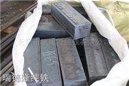 无锡瑞德隆 非晶带材原料纯铁