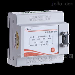 AFPM-AVI消防设备电源监控装置