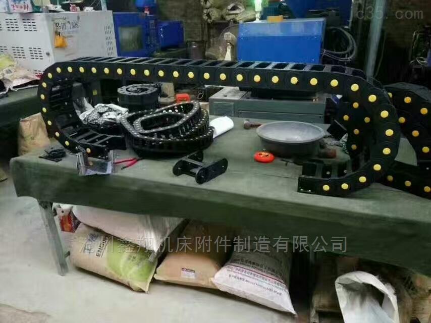 桥式尼龙拖链生产厂家