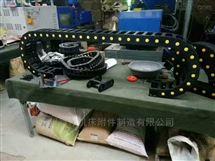 定制工程塑料尼龙拖链