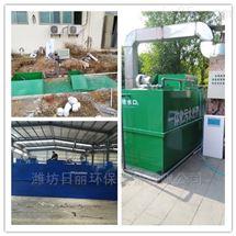 陕西地埋一体化污水处理设备