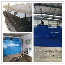 江西地埋一体化污水处理设备