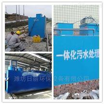 龙岩市乡镇污水处理设备