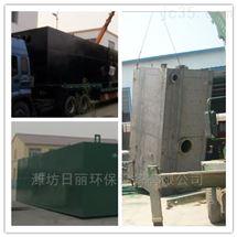 RLHB-AO26 西藏区地埋一体化污水处理设备