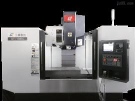 GT-1580立式加工中心