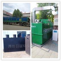 RLHB-AO35 四川地埋一体化污水处理设备
