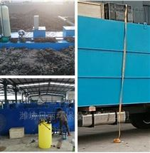 安阳市酒精废水处理设备