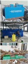 RLHB-AO 河源地埋一体化污水处理设备