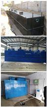 庆阳市淀粉污水处理设备