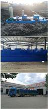 RLHB-AO 济宁地埋一体化污水处理设备