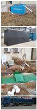 RLHB-AO聊城地埋一体化污水处理设备