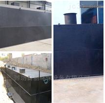 RLHB-AO 无锡地埋一体化污水处理设备