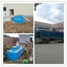 RLHB-AO 南通地埋一体化污水处理设备