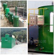 RLHB-AO 扬州地埋一体化污水处理设备