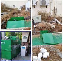 RLHB-AO 泰州地埋一体化污水处理设备