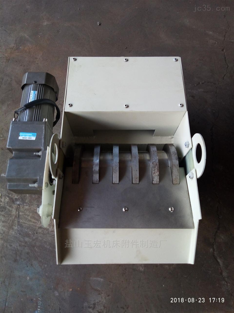 25L/min梳齿磁性分离器