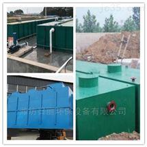 RLHB-AO 宿迁地埋一体化污水处理设备
